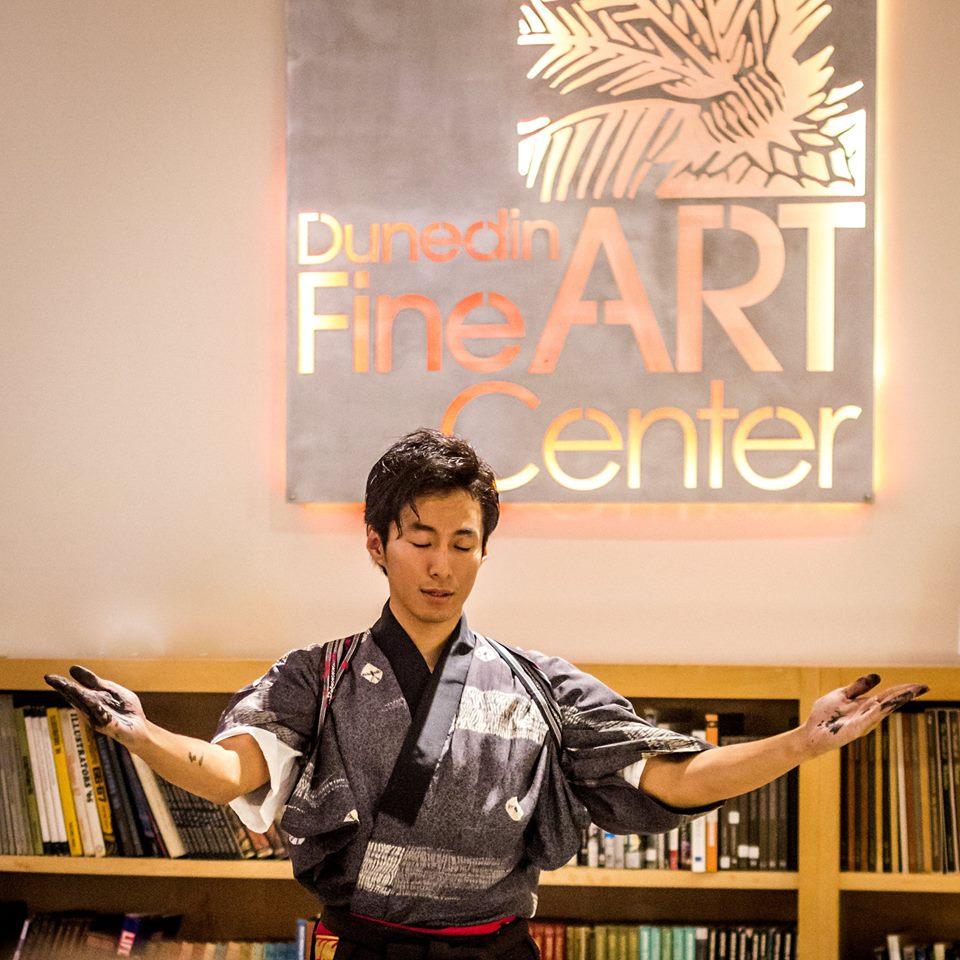 書家・現代美術家 杉田廣貴 大書揮毫-Japanese Calligraphy Experience