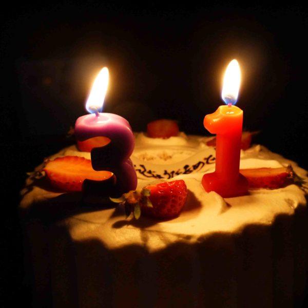31歳 誕生日