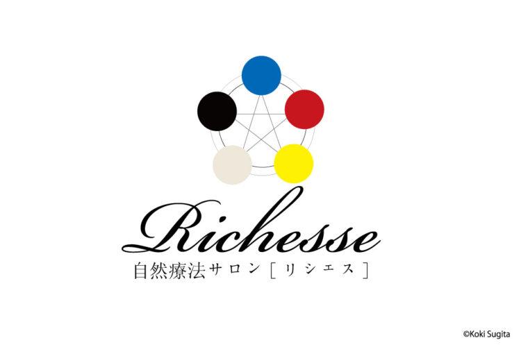 リシェス 飯塚 2015年ロゴ