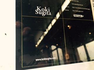 Koki Sugita