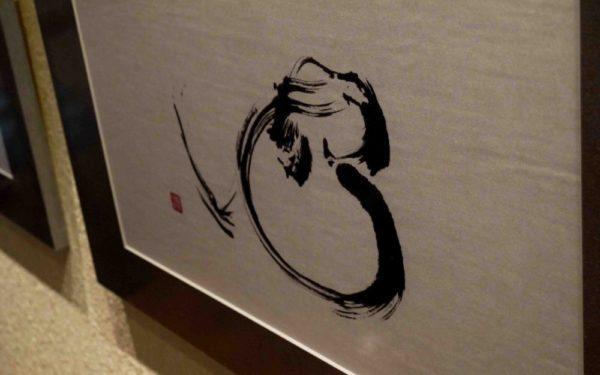 書家 杉田廣貴の書道作品制作『心』