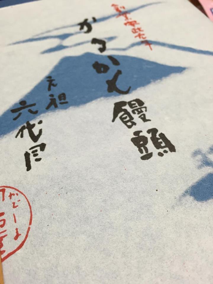書家・現代美術家 杉田廣貴 アトリエにて