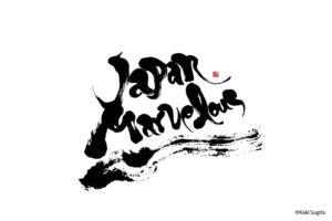 ジャパンマーベラス ロゴ