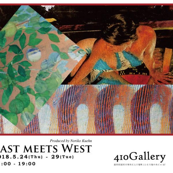 グループ展 East Meets West
