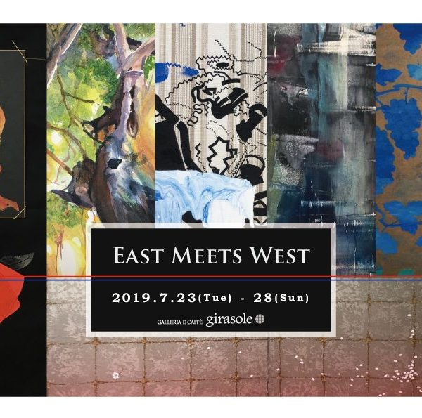 グループ展 East Meets West