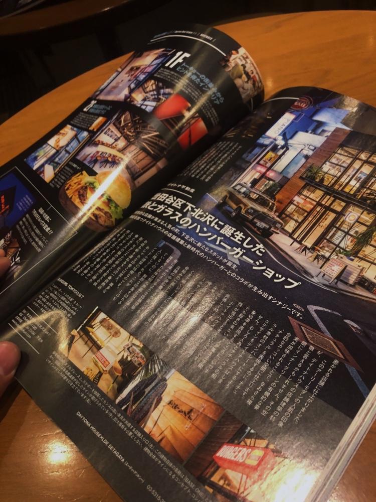 デイトナハウス 下北沢 Burger Tokyo