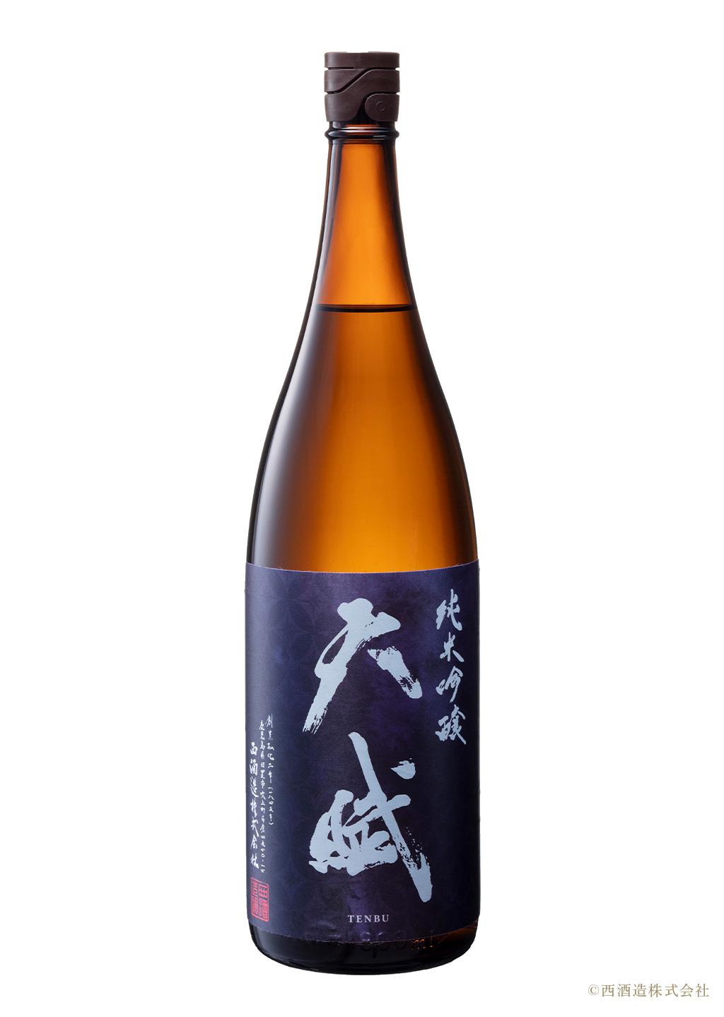 天賦 日本酒